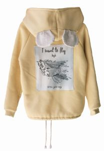 Bluza I WANT TO FLY sand ZIP